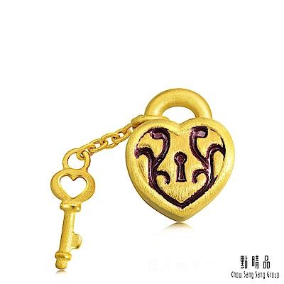 點睛品 Charme 愛心鎖頭鑰匙黃金串珠