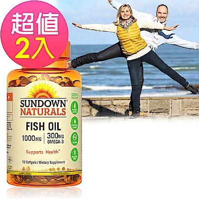 Sundown日落恩賜 高單位精純魚油x2瓶(72粒/瓶)