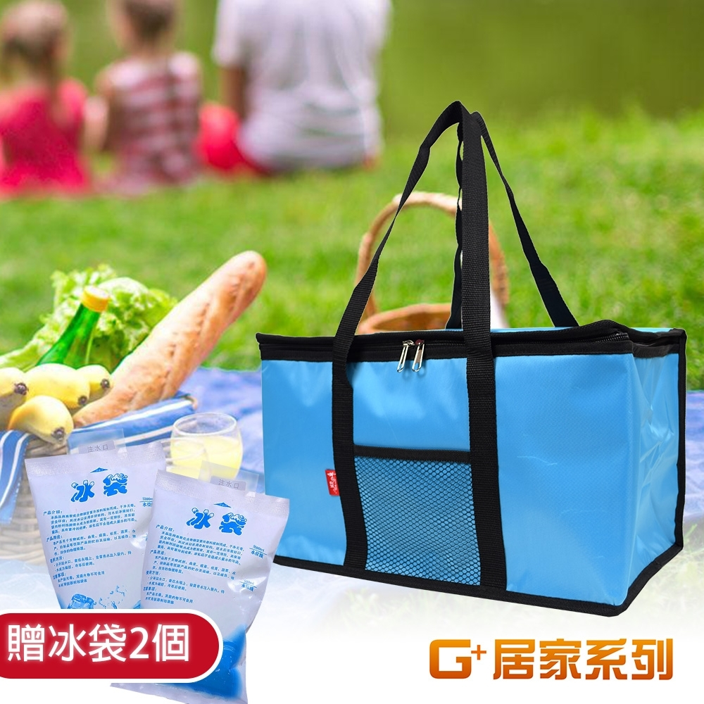 G+居家 加大款 防潑水亮彩保溫袋-藍色 贈品加厚1000ml保冰注水冰袋x2