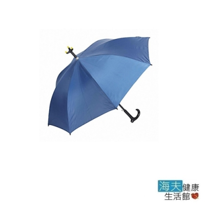 海夫健康生活館  護立康 抗UV專利 三腳 防滑休閒傘 MS002