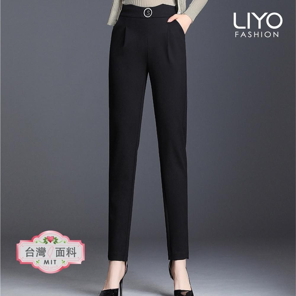 褲子-LIYO理優-顯瘦哈倫長褲 褲子-E031005