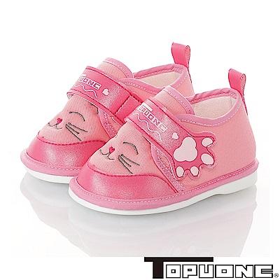 TOPUONE 輕量減壓寶寶學步嗶嗶童鞋-桃