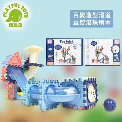 Playful Toys 頑玩具 積木滾珠迷宮球 (管道彩窗片積木)
