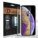 全膠貼合 iPhone XS X 5.8吋 3D滿版疏水疏油9H鋼化頂級玻璃膜(黑)