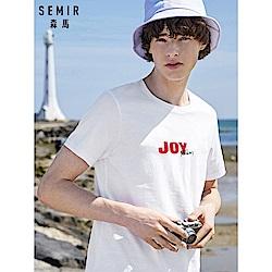 SEMIR森馬-JOY英文標語印花純棉短袖T恤-男(3色)
