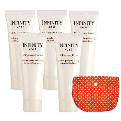 *KOSE高絲 無限肌緻 精潤卸妝霜(25gX5)+化妝包