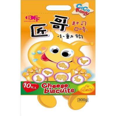 【匠哥】小動物餅乾(起司口味)(300g)