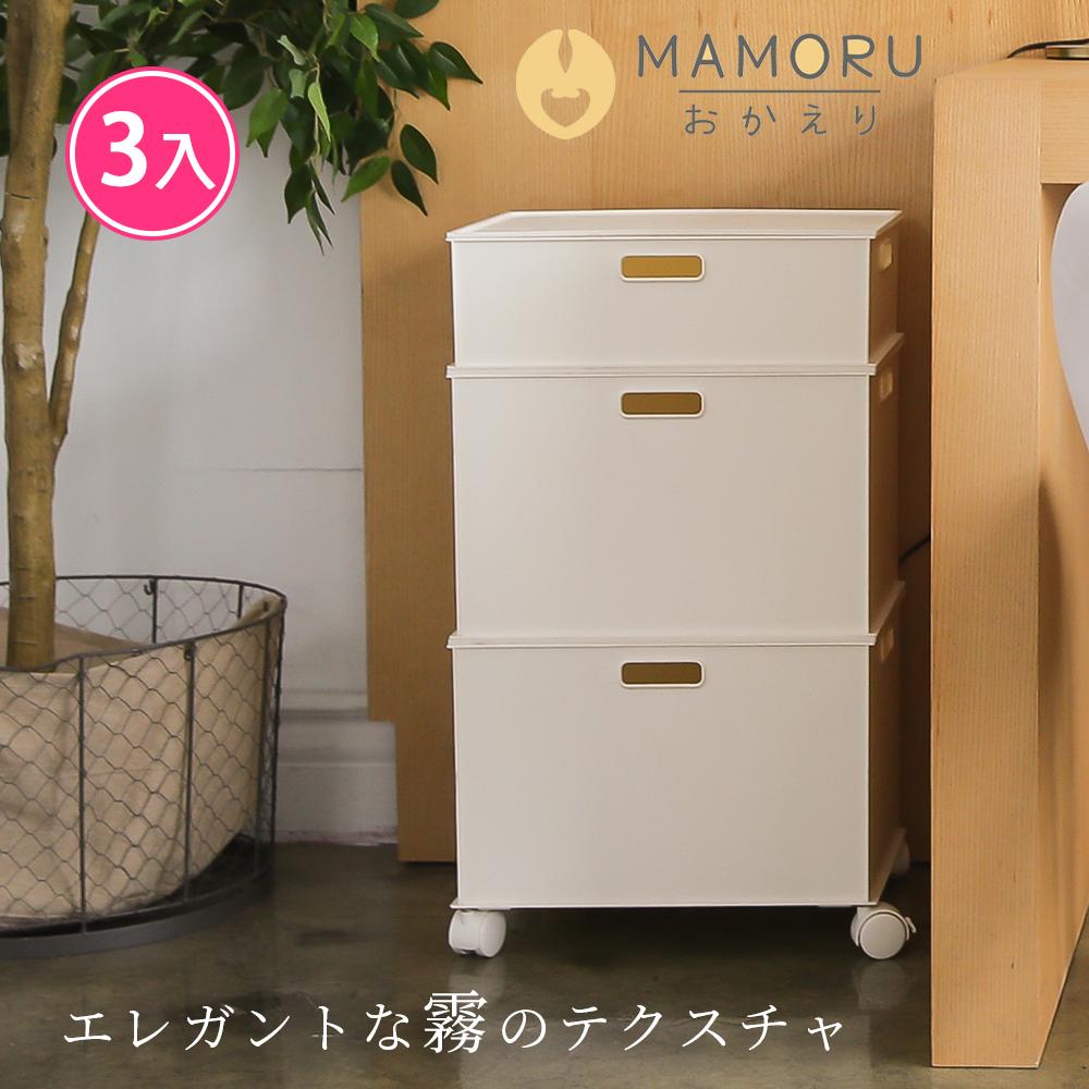 好購家居 無印風收納盒-標準款(3入) product image 1