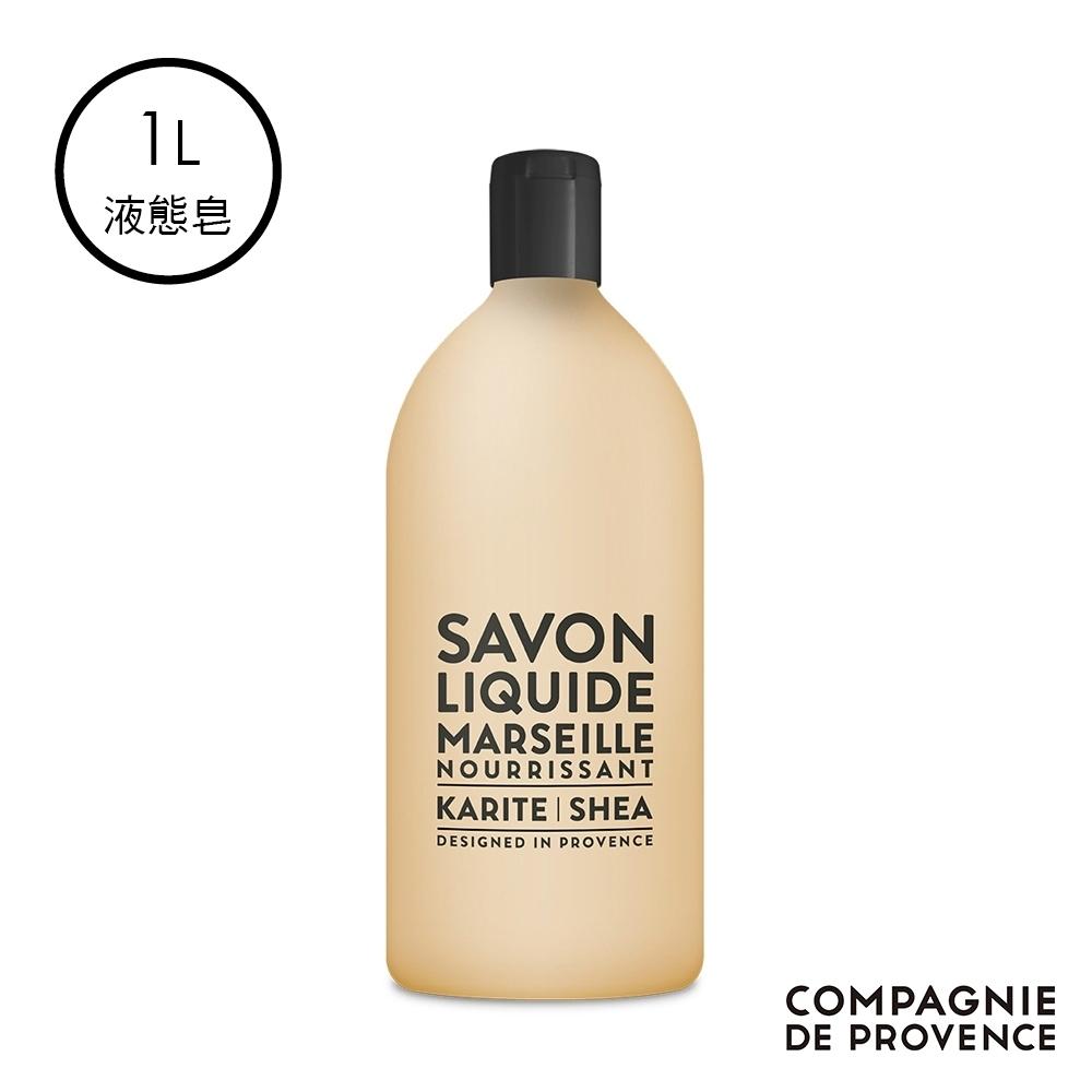 防疫必備★CDP 洗手/肌膚清潔-高效乳油木滋養馬賽液態皂1L補充瓶