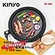 KINYO多功能圓形電烤盤BP063 product thumbnail 2