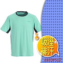 瑞多仕 男 WINCOOL 彈性針織圓領短袖排汗休閒衣_DB8863 迷濛藍