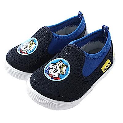 魔法BabyBOB DOG彈性包覆休閒鞋 sk0616