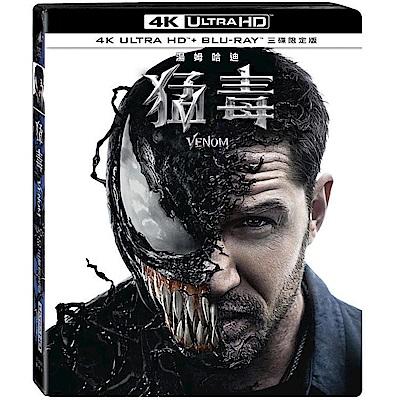 猛毒 UHD+BD 三碟限定版 Venom UHD+BD+Bonus 藍光  BD