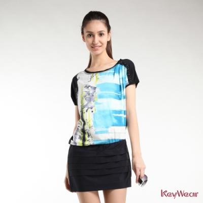 KeyWear奇威名品    假兩件式不規則垂袖洋裝-藍色