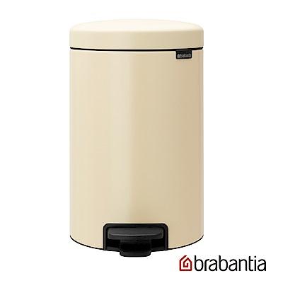 Brabantia NEWICON環保垃圾桶-12L杏仁黃