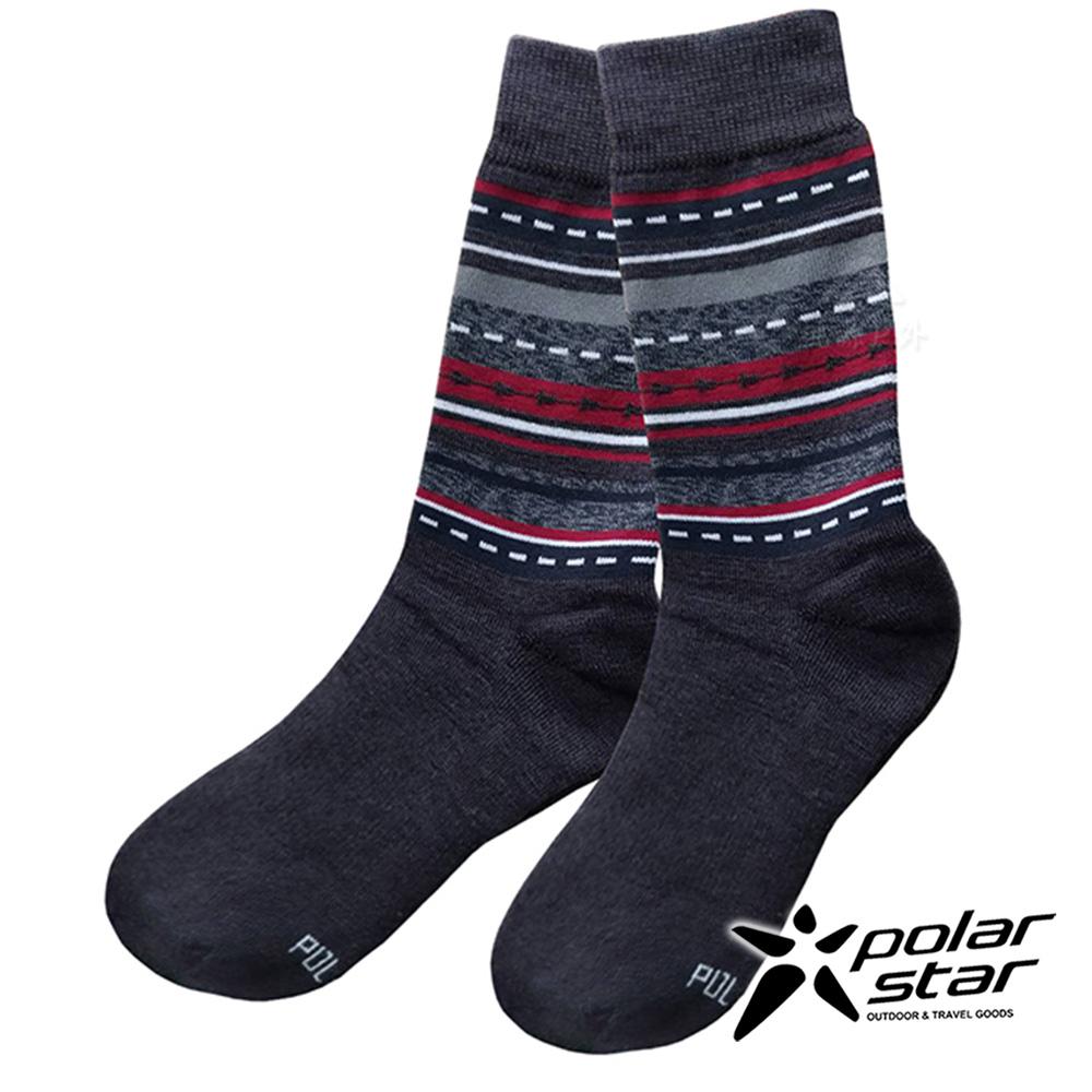 【PolarStar】美麗諾羊毛保暖襪『炭灰』(2入組) P18634