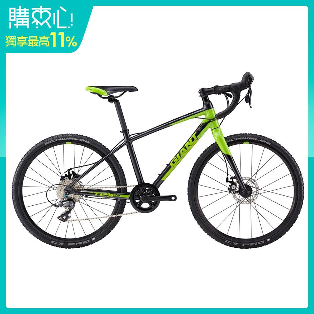 GIANT TCX ESPOIR 24 青少年全地形探索自行車