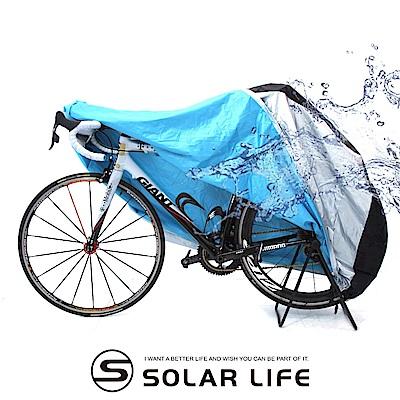 頂級防雨防塵自行單車罩附收納袋.190T滌綸布防水防曬防風插扣設計不鬆脫自行車防塵套