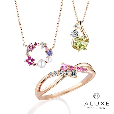A-LUXE亞立詩鑽石 聖誕新年快樂禮物提案$ 2800 up