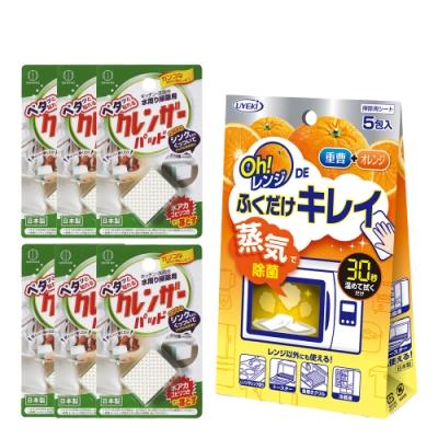 《Uyeki X 小久保》廚房清潔達人推薦 7件組