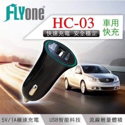 FLYone HC-03 車用快充-自