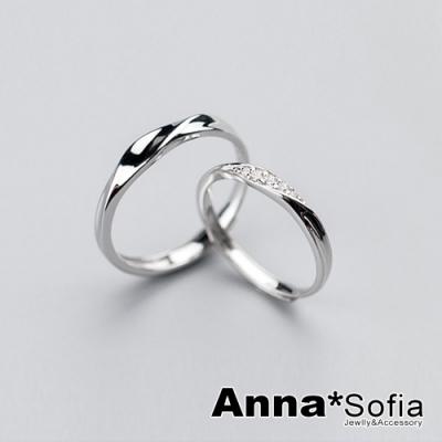 【3件5折】AnnaSofia 璇晶依偎 925純銀可調式戒指情侶對戒(銀系)