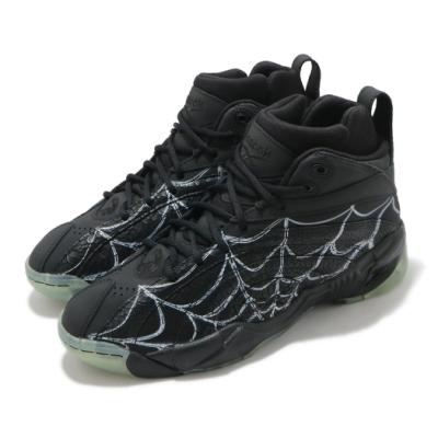 Reebok 籃球鞋 Shaqnosis 運動 男鞋 海外限定 愛迪達 避震 包覆 支撐 球鞋 黑 白 FZ1359