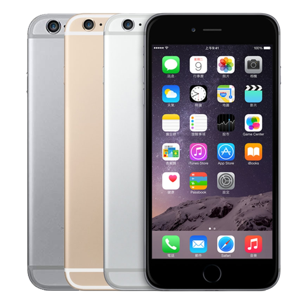 【福利品】Apple iPhone 6 Plus 16G 5.5吋智慧手機