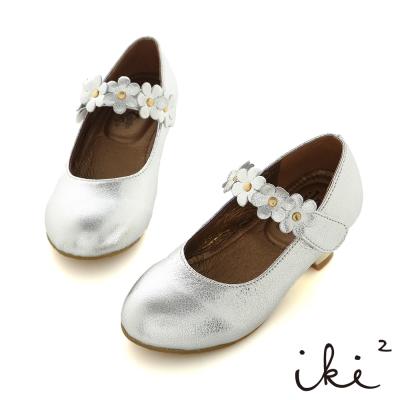 iki2童鞋-小羊皮公主花朵朵低跟鞋-銀