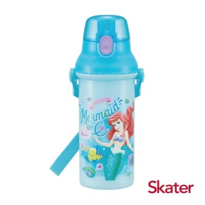 Skater直飲冷水壺 (480ml)小美人魚Mermaid