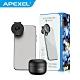 【APEXEL】10X微距手機專用鏡頭(APL-HD5M) product thumbnail 1