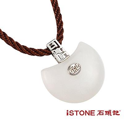 石頭記 古典京白玉項鍊 月牙泉