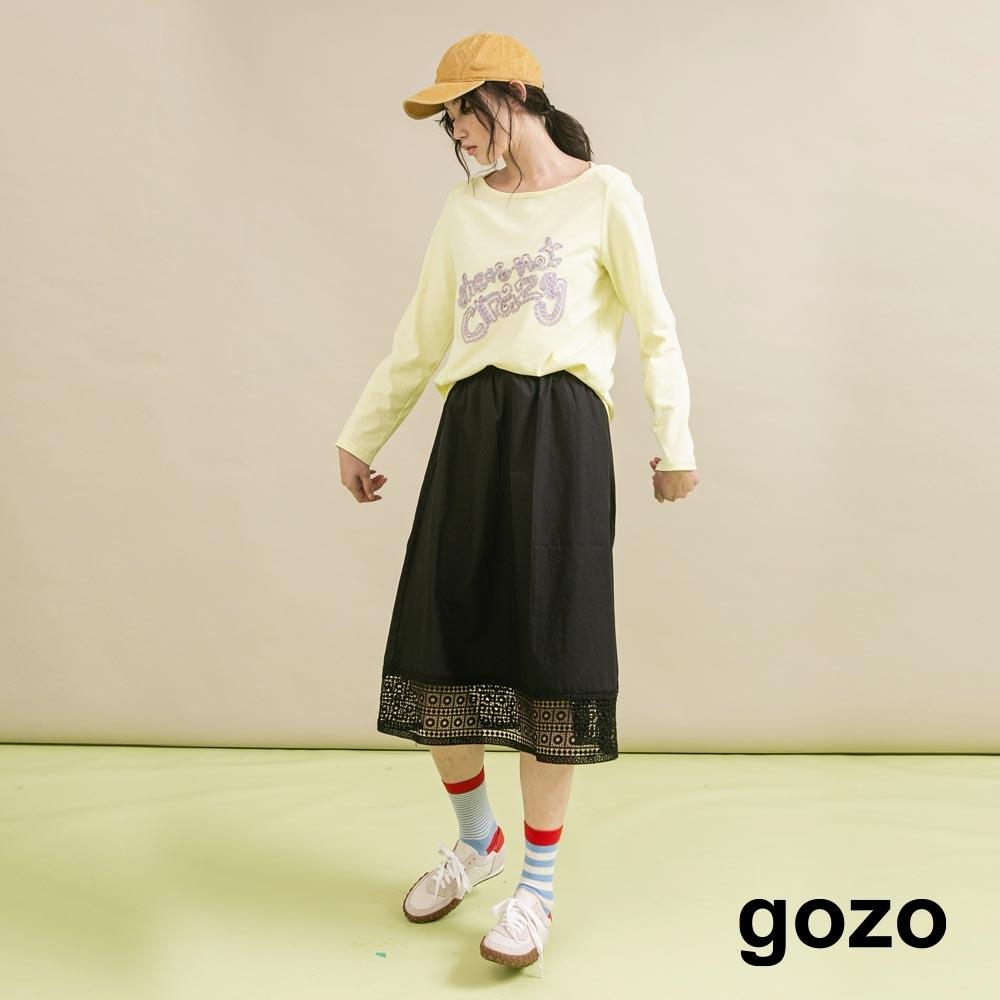 gozo 下擺蕾絲拼接圓裙(二色)