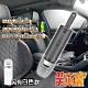 Mavoly 美樂麗 7代 手持充電無線 家車乾溼兩用吸塵器 C-0274 product thumbnail 2