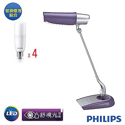 飛利浦 PHILIPS 美光廣角護眼檯燈(時尚紫)+替換燈泡4入組 FDS980