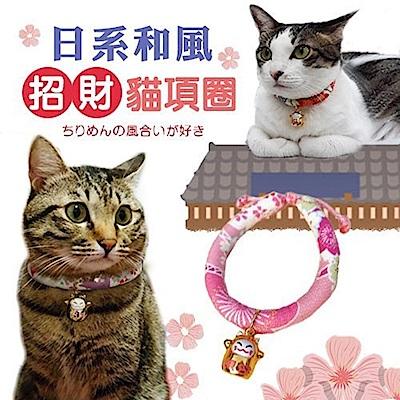寵喵樂 日系和風招財貓項圈 (附鈴鐺) S號 顏色隨機