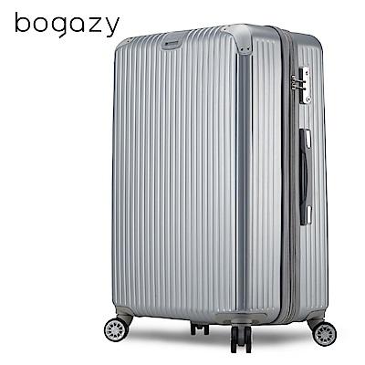 Bogazy 冰封行者Ⅱ 28吋平面式V型設計可加大行李箱(銀色)