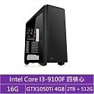 華碩B365平台[戰地弓神]i3四核GTX1050Ti獨顯電玩機