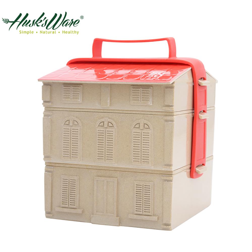 美國Husk's ware稻殼天然無毒環保便當盒三層