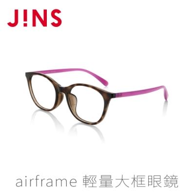 JINS Airframe輕量大框眼鏡(特ALRF18S478)