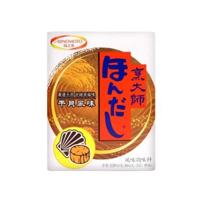 味之素 烹大師干貝風味調味料(120g)