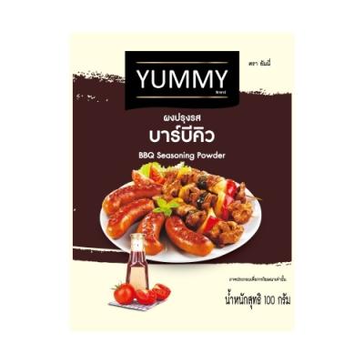 燒烤調味粉(100g)