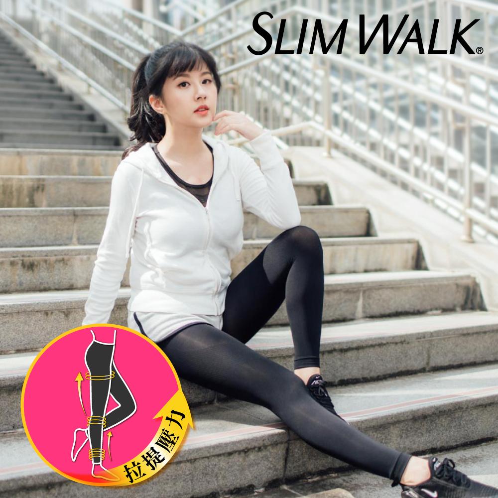 24H快速出貨★運動美腿內搭壓力褲SlimWalk