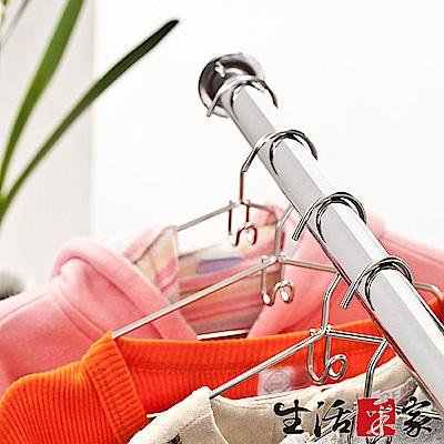生活采家 台灣製304不鏽鋼連掛式10入裝兒童衣架組