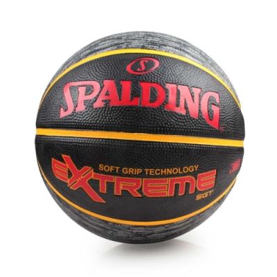 SPALDING SGT-Rubber 籃球 黑紅黃