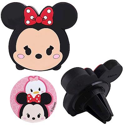Disney迪士尼Tsum Tsum車用磁吸架/手機架_米妮