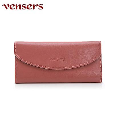 vensers 小牛皮潮流個性皮夾~(TA816802珊瑚紅長夾)