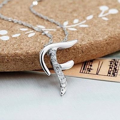 米蘭精品 925純銀項鍊-時尚簡約F英文字母