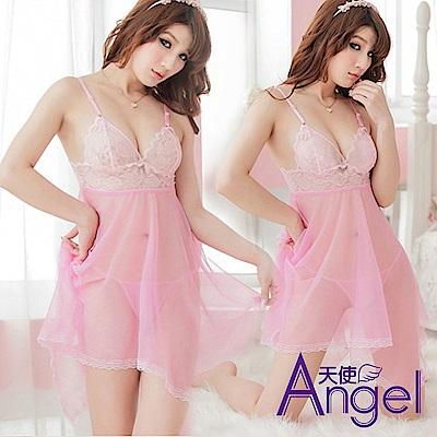 Angel天使 誘惑短裙網紗情趣內衣 BP146