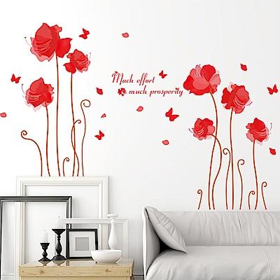 半島良品 DIY無痕壁貼-別樣紅 XL8159 60x90cm